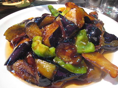 Stir Fried Three Vegetables