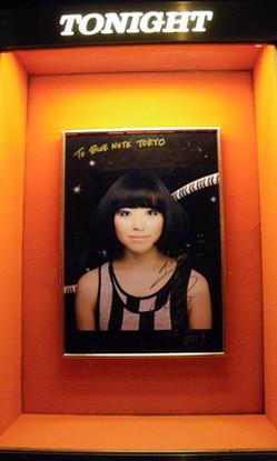 ♪上原ひろみ「PLASE TO BE」日本ツアー♪ブルーノート東京