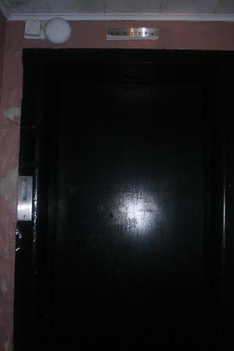 Elevator in the Essex building
