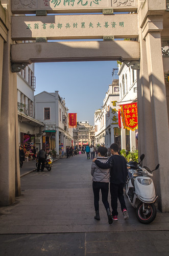 Chaozhou City Streets