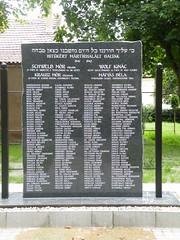 Holocaus Memorial