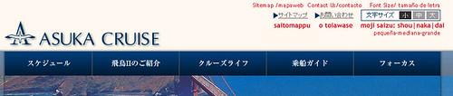 webs-japonesas-1b