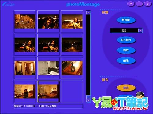 PhotoMontage-06