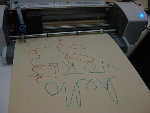 Craft Robo Vinylcutter
