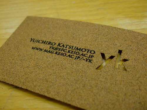 Business Card 2009