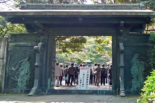 Tokugawa's mausoleums Zojoji