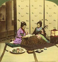 (animated stereo) Geisha playing music, 1898