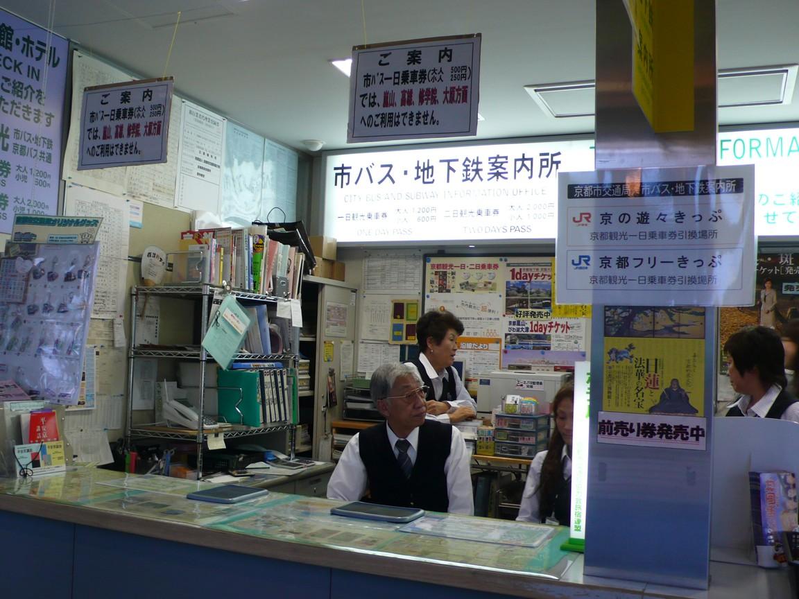 JR 京都駅外的巴士服務處