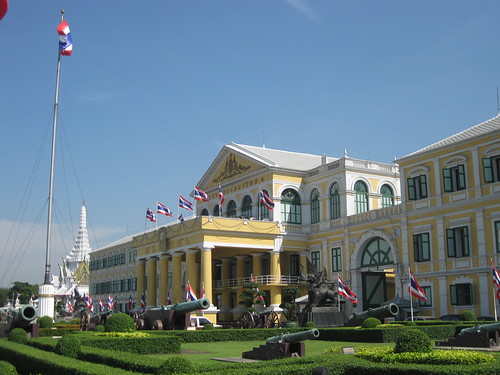 The Thai National Defence Center