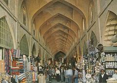 بازاروکیل (Nahidyoussefi) Tags: iran persia iranian ایران bazar بازار فارس قدیمی شیراز shirsz