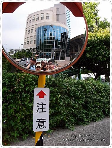 台中放送局 (5)