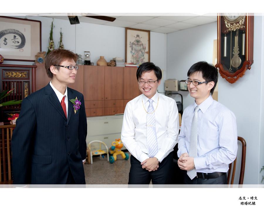 志文&靖文_05