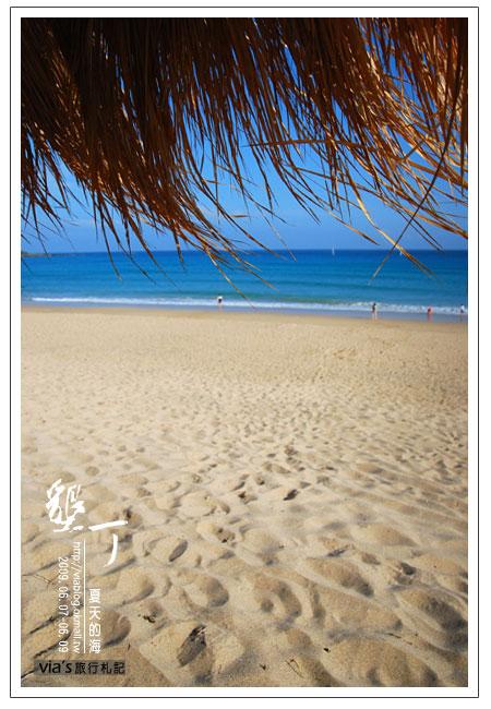 【墾丁景點】來渡假吧~墾丁夏都飯店海灘實景8