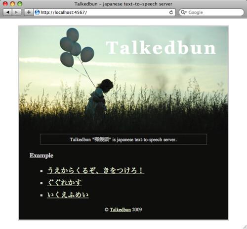 Talkedbun </del> japanese text-to-speech server