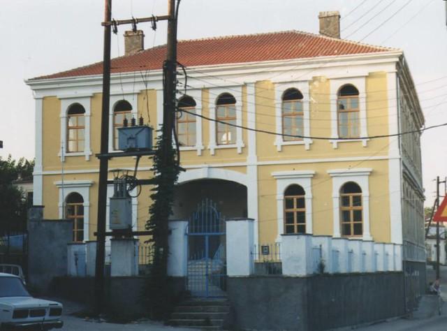 Ανατολική Μακεδονία & Θράκη - Έβρος - Δήμος Σουφλίου 1ο Δημοτικό Σχολείο