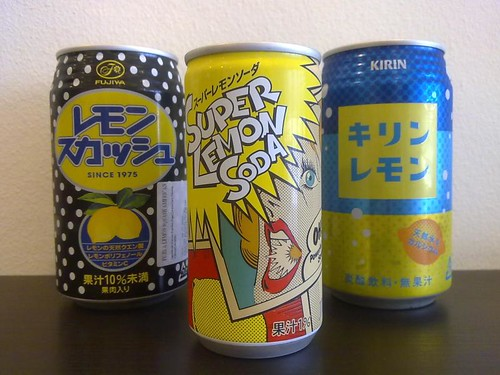 From left: Lemon Squash, Super Lemon Soda, Kirin Lemon