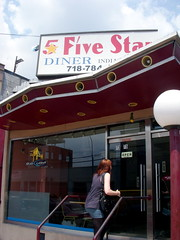 Five Star Punjabi - Long Island City, Queens