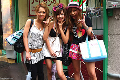 Japanese Girls in Shibuya (tokyofashion) Tags: girls cute smile hat smiling fashion japan japanese tokyo crazy pretty shibuya smiles  gals peacesign miniskirt camisole centerstreet gyaru animalprint hairbow widebelt shibuyagirls shibuyagirl