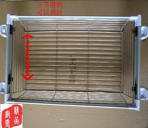 铝合金衣柜置物篮 推拉置物架700柜