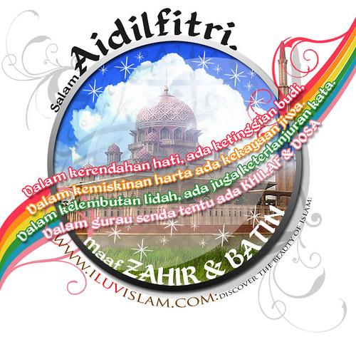 3933588839 6ae84f0abf - Syawal di Malaysia