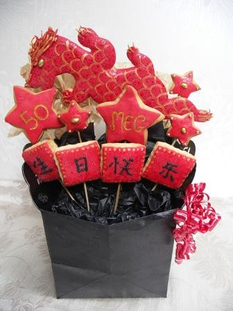 happy birthday in chinese. chinese theme happy birthday cooki bouquet