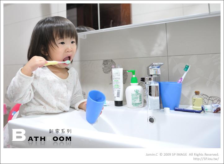BathEoom_2