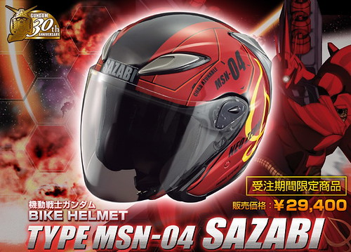 Gundam Motorcycle Helmet Gundam Motorcycle Helmet