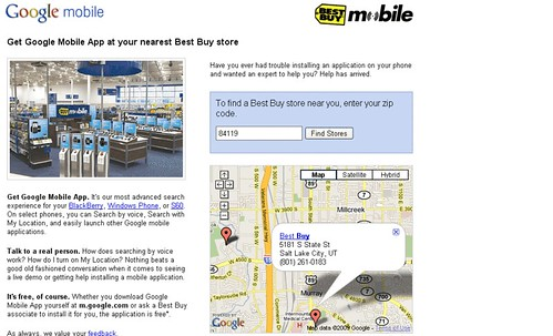 Best Buy / Google Mobile Micro-Site