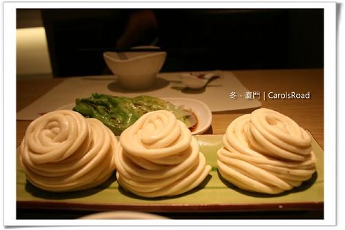 20090207_Xiamen_238