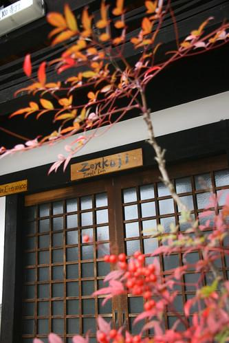 Takayama-hotel-templo-12