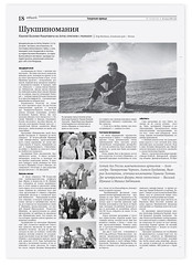 n.1 (cmyk5) Tags: print design newspaper ap