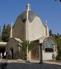Teardrop-shaped Church of Dominus Flevit (Seetheholyland.net)