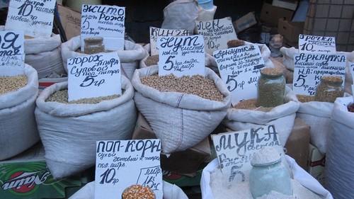 grain bags