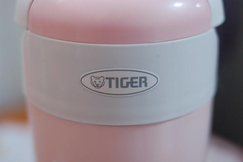 tiger 保溫便當盒