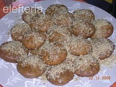 μελομακαρονα (Elefteriaki) Tags: γλυκα