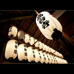 Lantern (whc7294) Tags: japan temple kyoto 京都 lantern kodaiji 高台寺 提灯 10faves artistsoftheyear platinumheartaward nikond300 creativemaster 1424mmf28