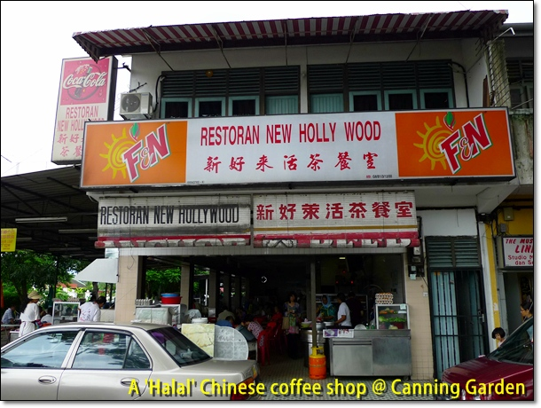 New Hollywood Restaurant @ Canning Garden