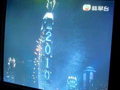 CIMG3615 (Dr DVD) Tags: hongkong 1110 thewestlakeliuswelcoming2010
