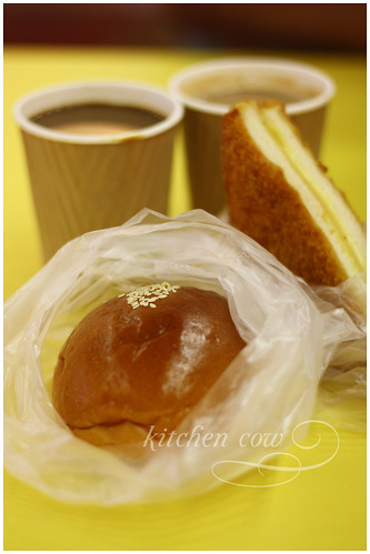Bread and Kopi-C