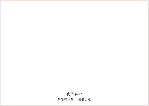 postcard 5-2