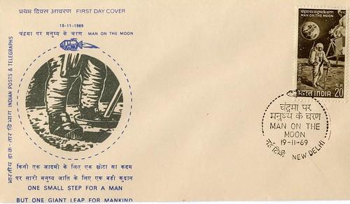 APOLLO 11 / FDC 1969 INDE
