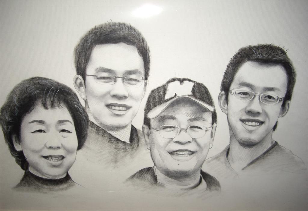Family_S.jpg