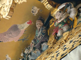 Under the Eaves of the Niwatori Boko