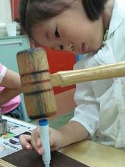 20090720-3.左癟子zo使用hammer