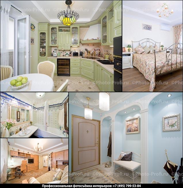 Квартира в стиле франции начала XX века