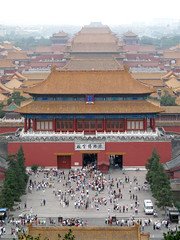 Forbidden City (from Jingshan Park), Beijing