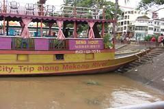 Mekong-Boot