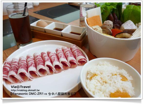 台中火鍋推薦-八錢鍋物料理32