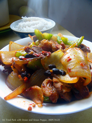 ???,Stir Fried Pork with Onion and Green Pepper