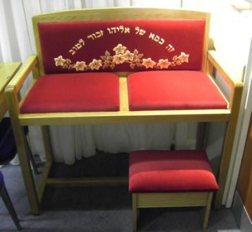 Chair of Elijah